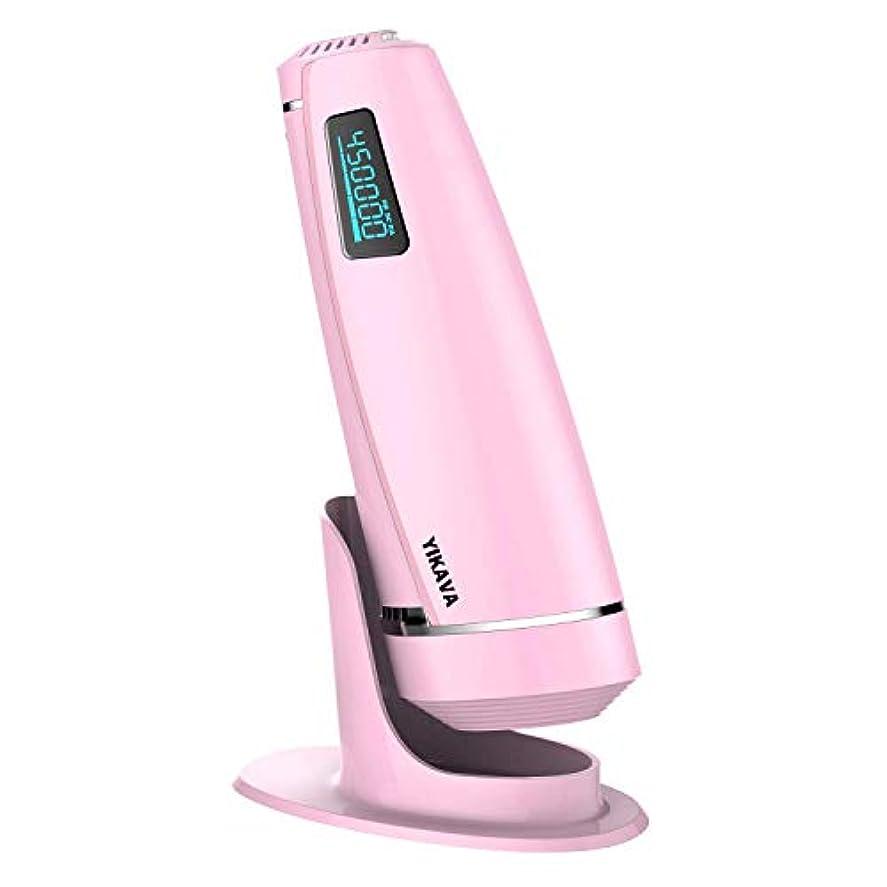精神的にアトラス留め金FASIZ 脱毛器 光美容器 シルクエキスパート 美颜器 家庭用脱毛器 IPL技術 肌に優しい45万回照射 15万回美肌 全身用 (ピンク)