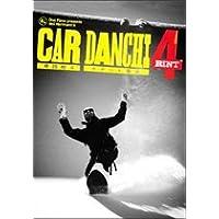 【スノーボードDVD】 Car Danchi 4 [Rent] 車団地 4