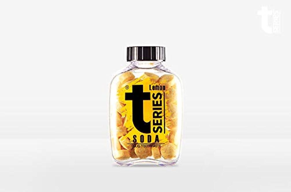 柔らかい足フィクション意義T - シリーズチュアブル ポータブル練り歯磨きソリッドタブレット型60タブ# ソーダレモン