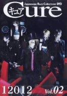 ジャパネスク・ロック・コレクションズ・キュア・DVD 02