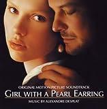 「真珠の耳飾りの少女」オリジナル・サウンドトラック