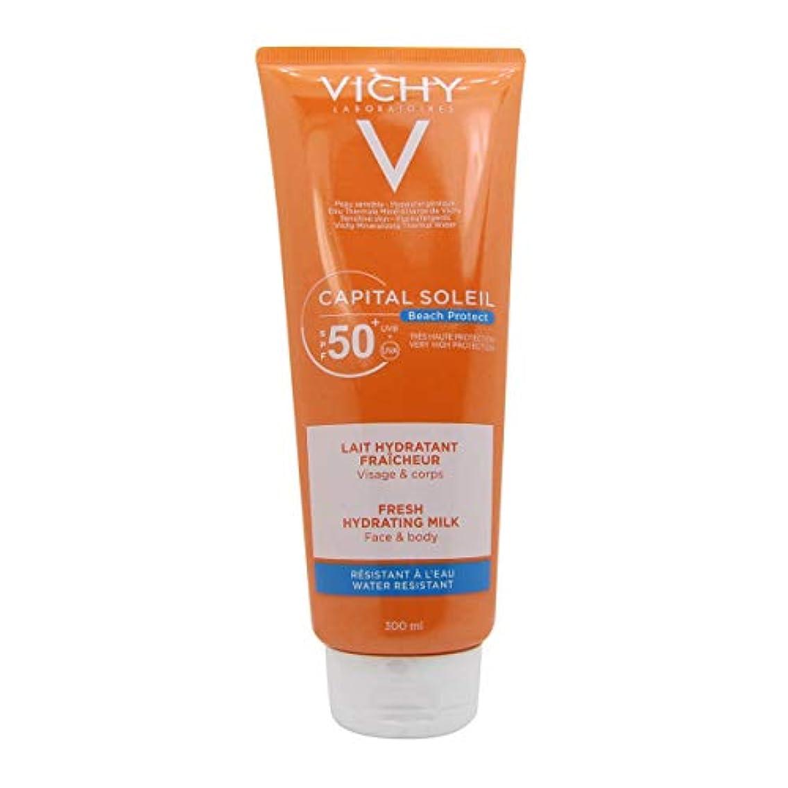 移住するサンプル反発Vichy Ideal Soleil Body Milk 50+ 300ml