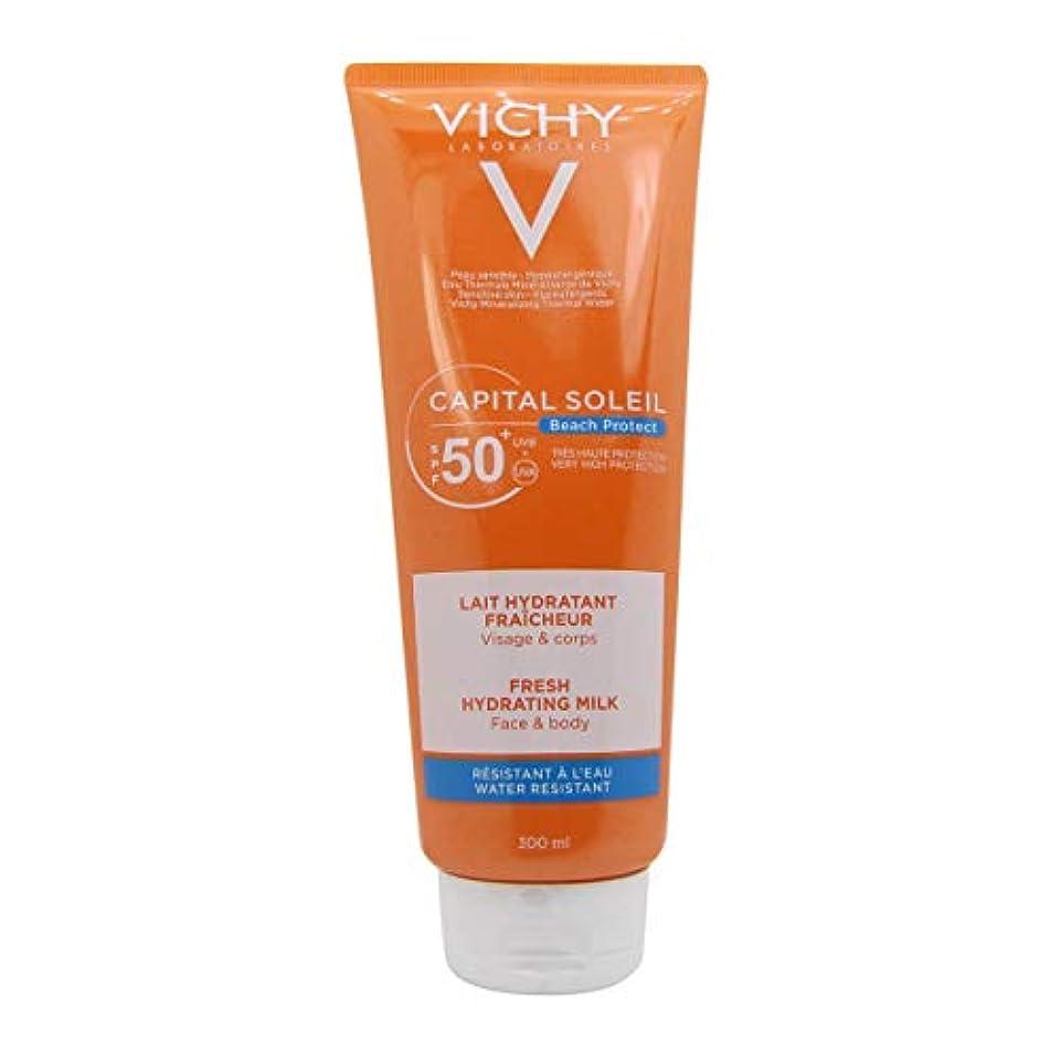 チャレンジ天才意図Vichy Ideal Soleil Body Milk 50+ 300ml