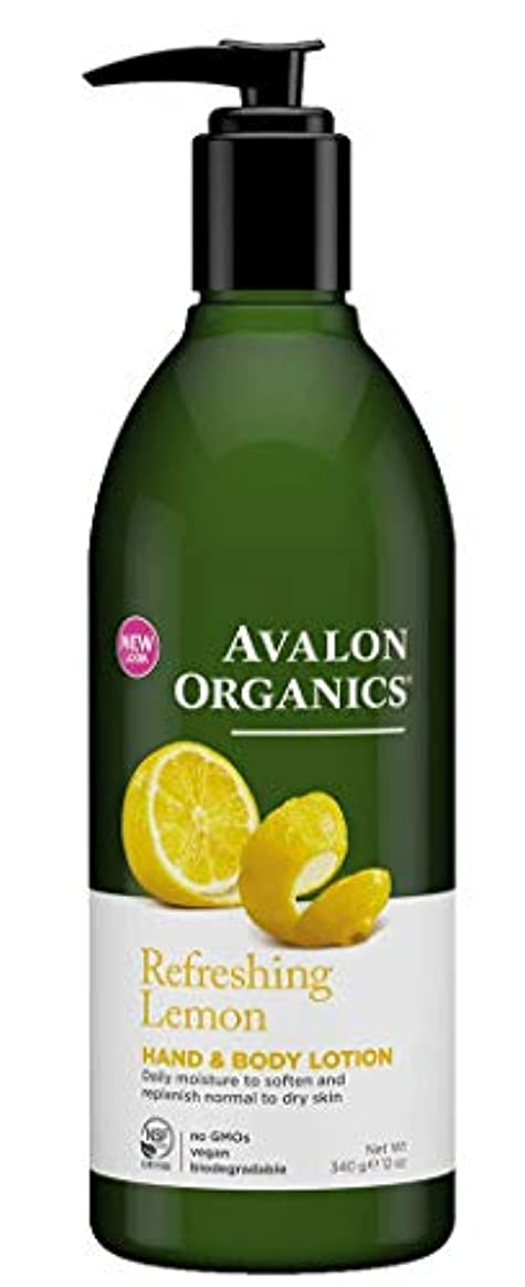 麻痺と調和Avalon Organics Lemon Hand & Body Lotion 340g (Pack of 4) - (Avalon) レモンハンド&ボディローション340グラム (x4) [並行輸入品]