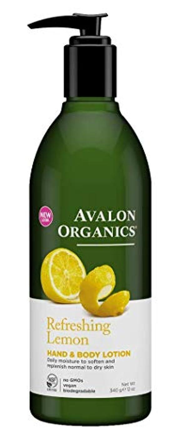 消毒剤移行する汚物Avalon Organics Lemon Hand & Body Lotion 340g (Pack of 6) - (Avalon) レモンハンド&ボディローション340グラム (x6) [並行輸入品]