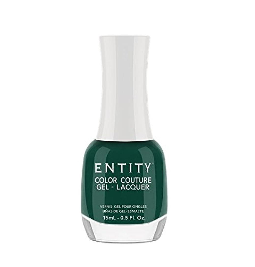 整理するクラフト六Entity Color Couture Gel-Lacquer - Warming Trends - 15 ml/0.5 oz