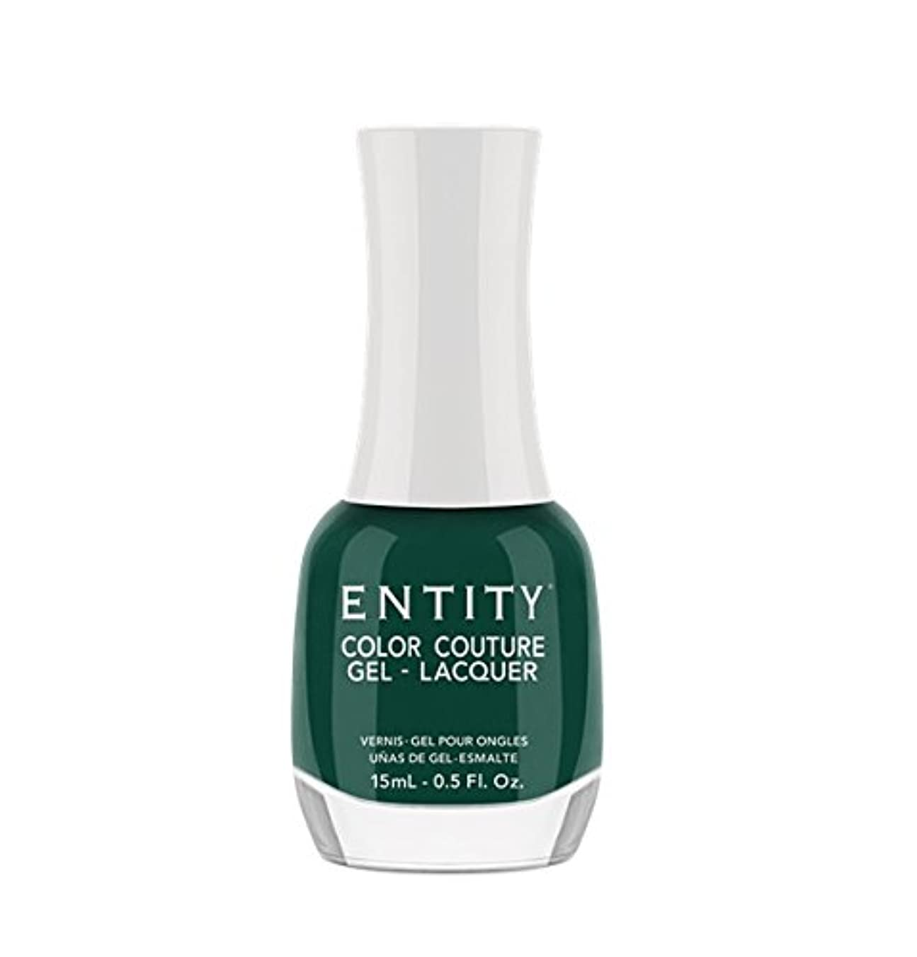 事故作曲する面白いEntity Color Couture Gel-Lacquer - Warming Trends - 15 ml/0.5 oz