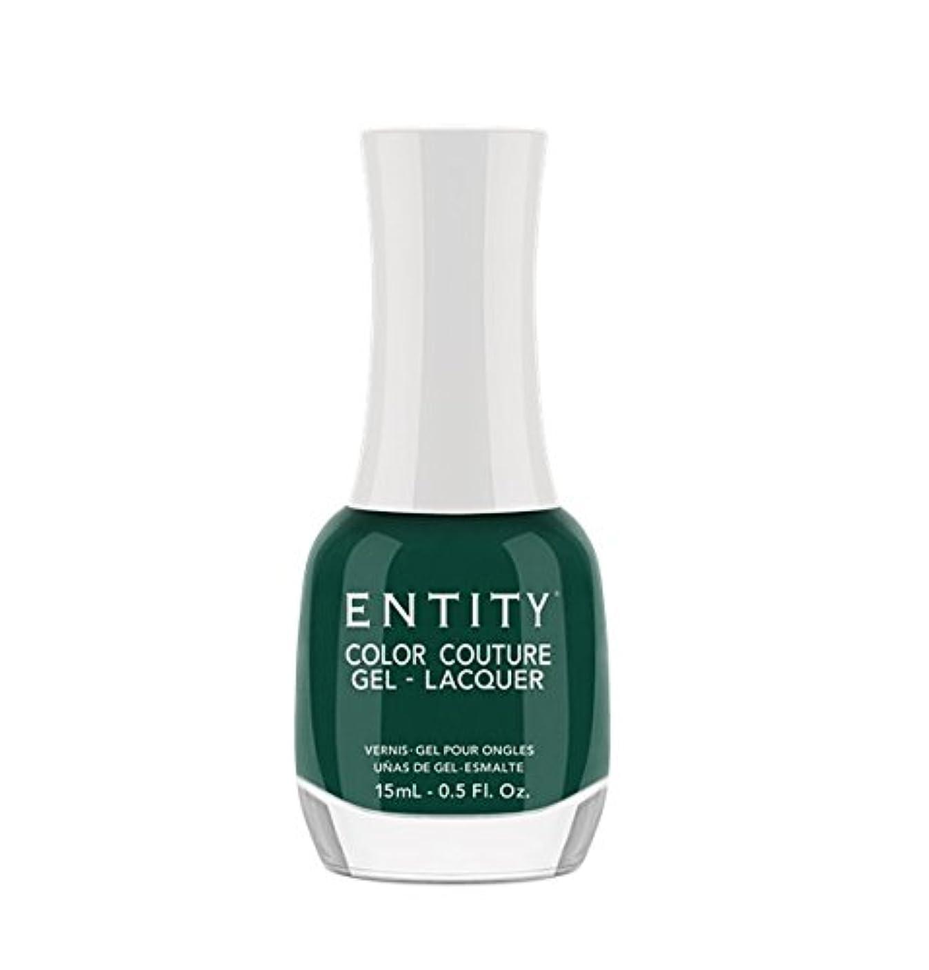 症候群矩形ソーセージEntity Color Couture Gel-Lacquer - Warming Trends - 15 ml/0.5 oz