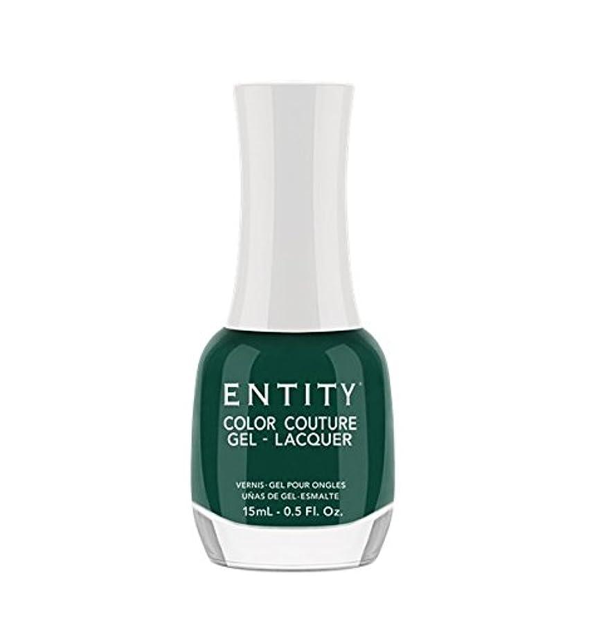 遠征押す名門Entity Color Couture Gel-Lacquer - Warming Trends - 15 ml/0.5 oz