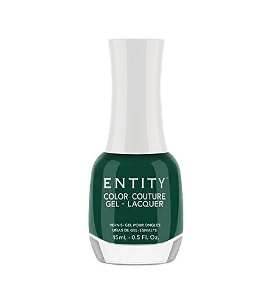 未使用絶え間ない膨らみEntity Color Couture Gel-Lacquer - Warming Trends - 15 ml/0.5 oz
