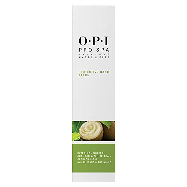 異なる量で植木OPI(オーピーアイ) プロスパプロテクティブ ハンドセラム 112mL