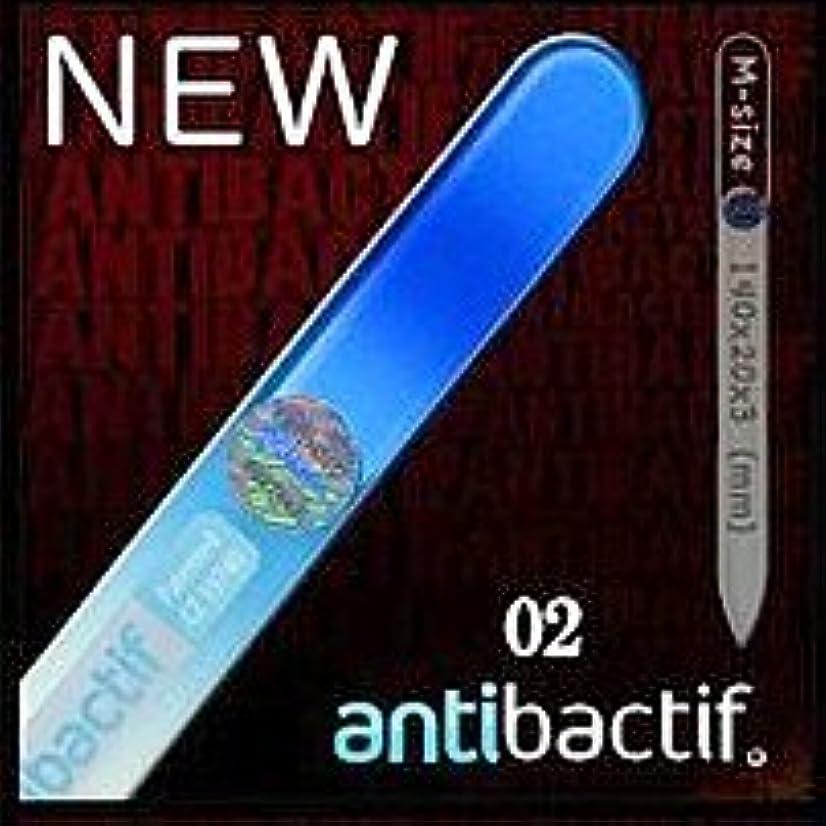 五学士主張する【ブラジェク】ガラス爪やすり  NEW antibactif カラー(両面ヤスリ) (02)