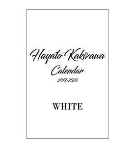 柿澤勇人2019-2020カレンダーver.WHITE