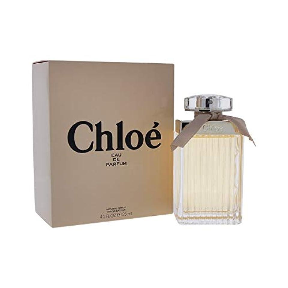 少なくとも芽最も遠いクロエ(Chloe) オードパルファム EDP SP 125ml[並行輸入品]