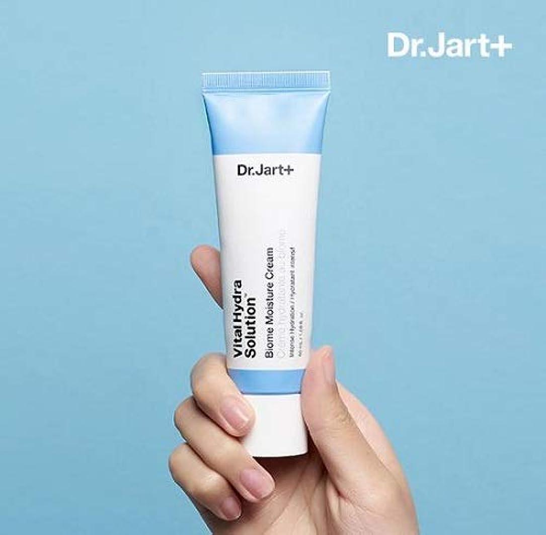 ナンセンスのスコア支払うDr.Jart ドクターザルト·バイタル·ハイドラ·ソリューション·バイオム·モイスチャー·クリーム 50ml Vital Hydra Solution Biome Moisture Cream