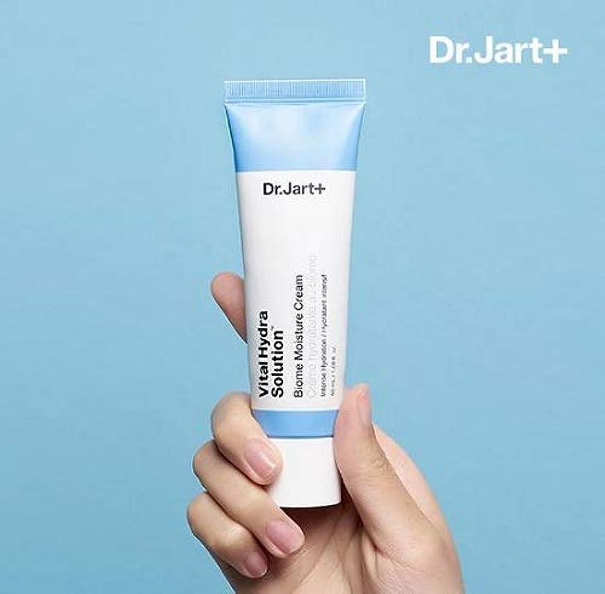 タヒチコンベンション適性Dr.Jart ドクターザルト·バイタル·ハイドラ·ソリューション·バイオム·モイスチャー·クリーム 50ml Vital Hydra Solution Biome Moisture Cream