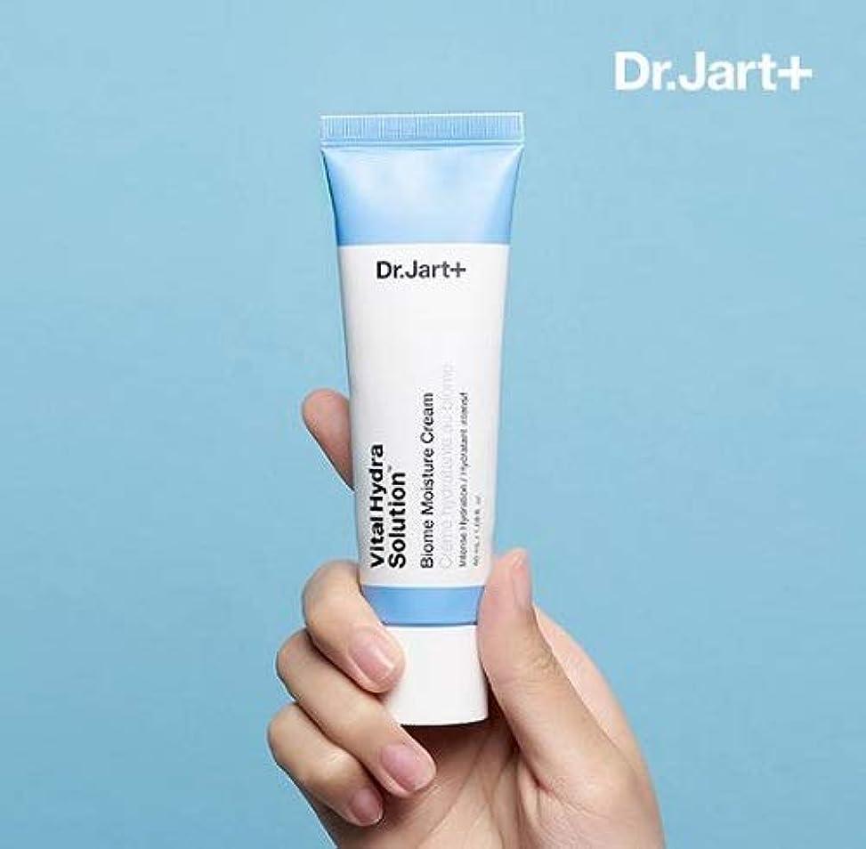 技術期待桃Dr.Jart ドクターザルト·バイタル·ハイドラ·ソリューション·バイオム·モイスチャー·クリーム 50ml Vital Hydra Solution Biome Moisture Cream