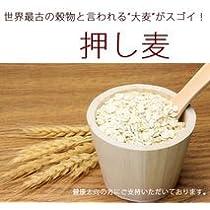 押し麦 500g 【麦飯】【通販】【押麦】【大麦】【雑穀】 お試し