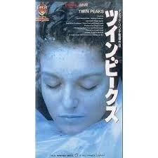 ツイン・ピークス [VHS]