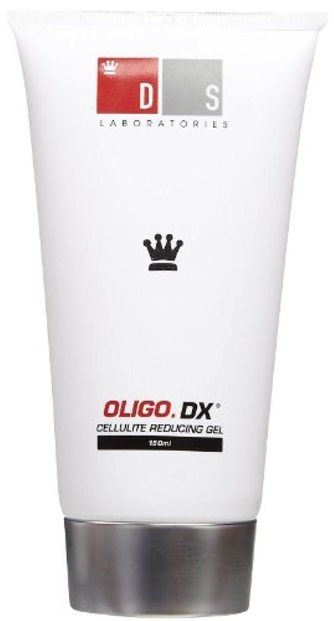 の量でフライカイトDS ラボラトリーズ オリゴ DX セルライト リデューシングジェル 150g/5oz並行輸入品