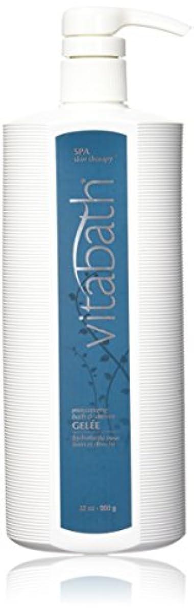 緊急種単位Vitabath Spa Skin Therapy Moisturizing Bath & Shower Gelee - 32 oz by Vitabath
