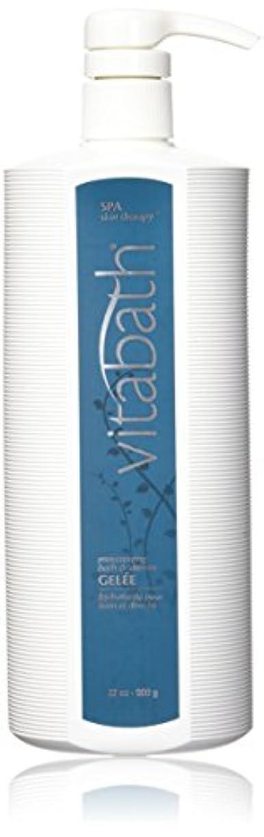 思い出させるライラックスピーカーVitabath Spa Skin Therapy Moisturizing Bath & Shower Gelee - 32 oz by Vitabath