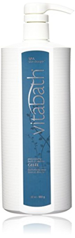 激怒コンドーム放散するVitabath Spa Skin Therapy Moisturizing Bath & Shower Gelee - 32 oz by Vitabath