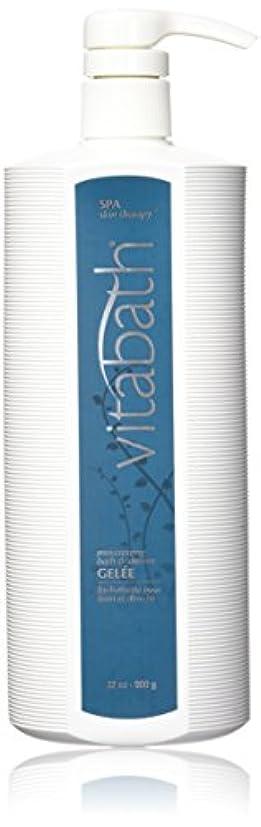 キラウエア山ゴージャス衛星Vitabath Spa Skin Therapy Moisturizing Bath & Shower Gelee - 32 oz by Vitabath