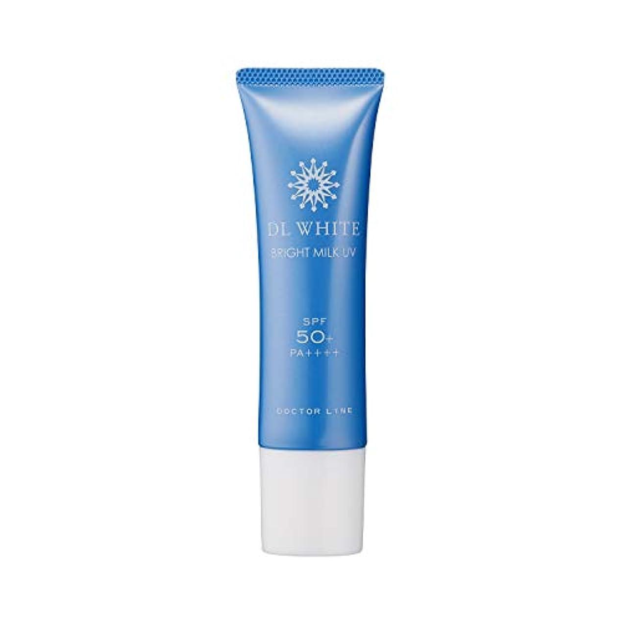 簡単な不従順適格ドクターライン(Doctor Line) DLホワイト ブライトミルク UV(SPF50+ PA++++) 30g