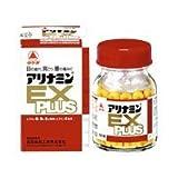 【第3類医薬品】アリナミンEXプラス 270錠 ×10
