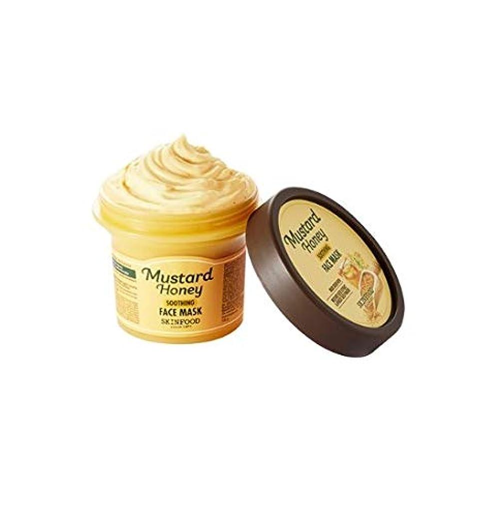 運営バンド路面電車Skinfood マスタードハニースージングフェイスマスク/mustard honey soothing face mask 100g [並行輸入品]