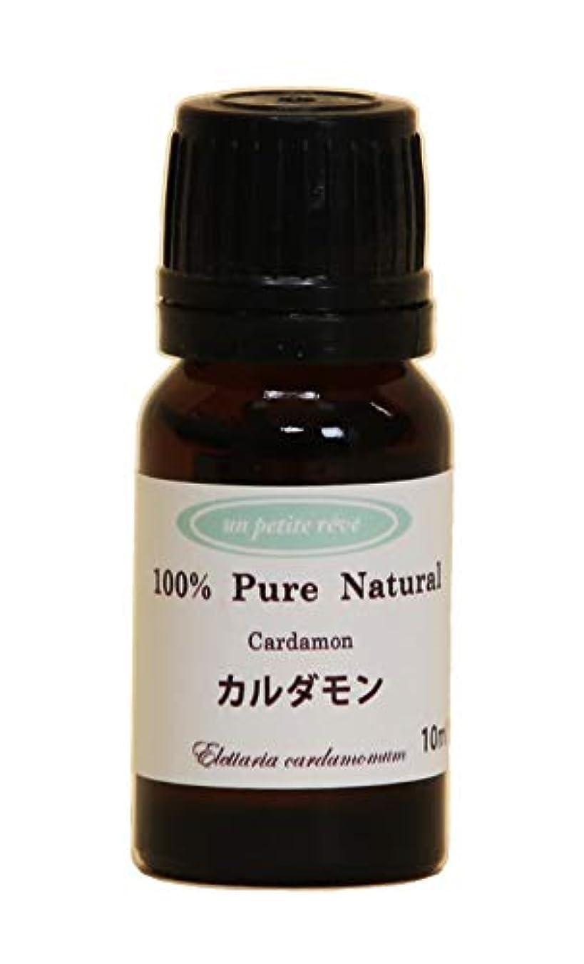 古くなった取る機会カルダモン 10ml 100%天然アロマエッセンシャルオイル(精油)