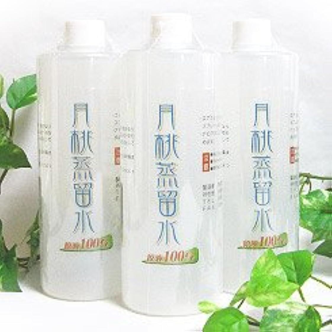 コマースブレースアシスト無添加天然ハーブ水 月桃蒸留水 3本セット 500ml×3本