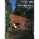 Alvar Aalto Houses -Timeless Expressions その永遠なるもの-―a+u Extra Edition(エー・アンド・ユー臨時増刊)