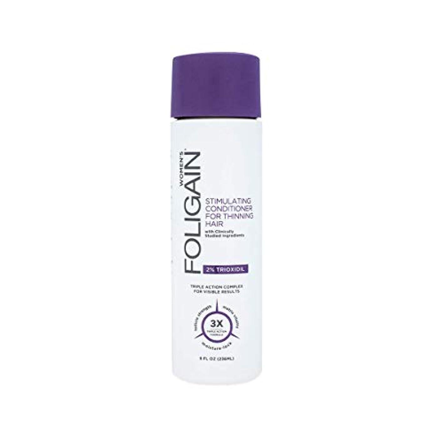大胆不敵クリアイルフォリゲイン2%トリオキシジルシンニングヘアコンディショナー236ml / 8オンス