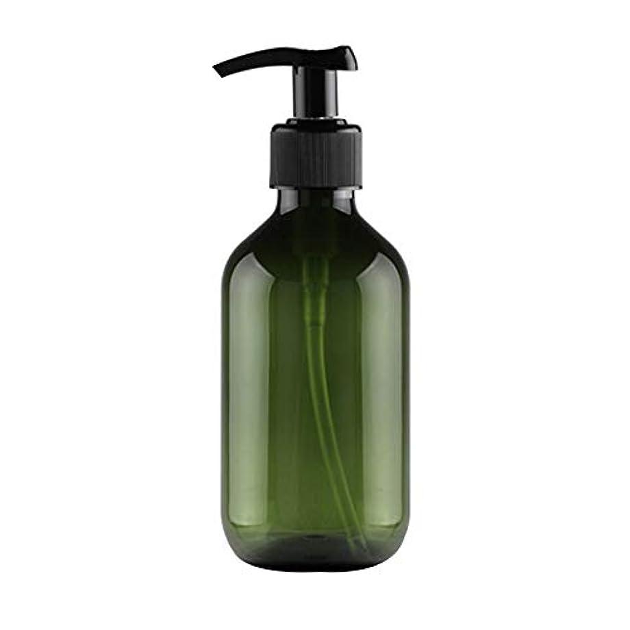 深さ手書き栄光のVi.yo 小分けボトル ポンプボトル 押し式詰替用ボトル 携帯用 旅行 出張用 シャンプー 乳液など入り トラベルボトル 300ml ダークグリーン
