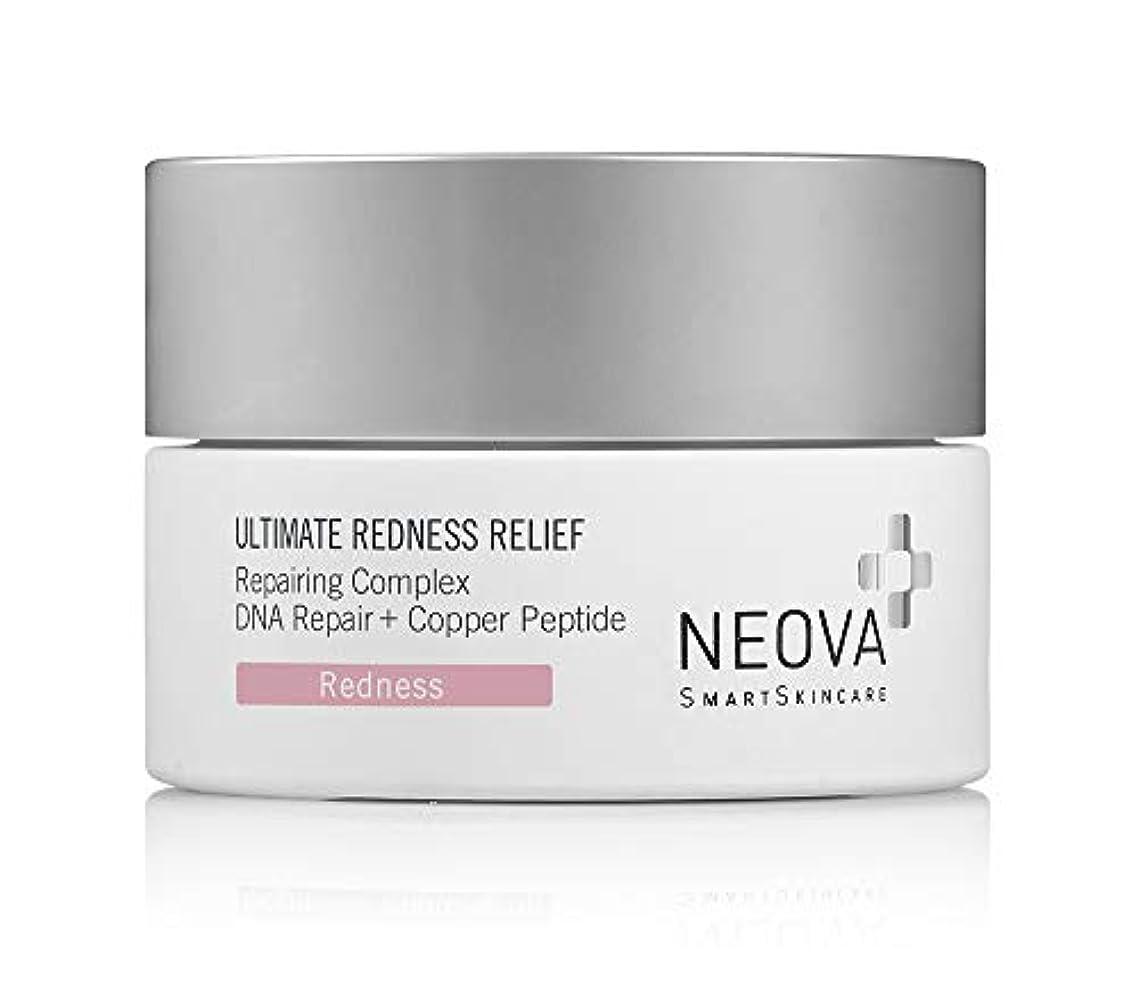 れんが濃度熱狂的なネオバ Sensitive Relief + Redness - Ultimate Redness Relief 50ml/1.7oz並行輸入品
