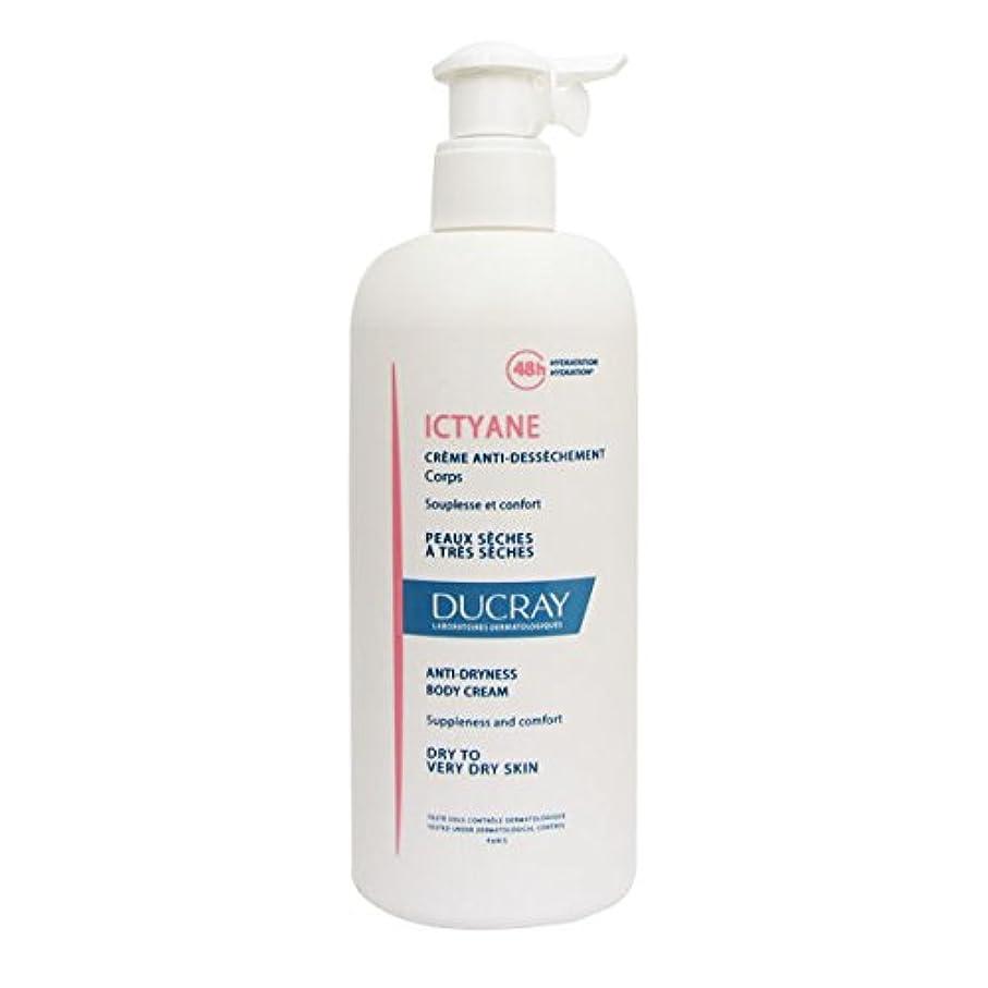 古くなった歩き回る歪めるDucray Ictyane Moisturizing Emollient Cream 400ml [並行輸入品]