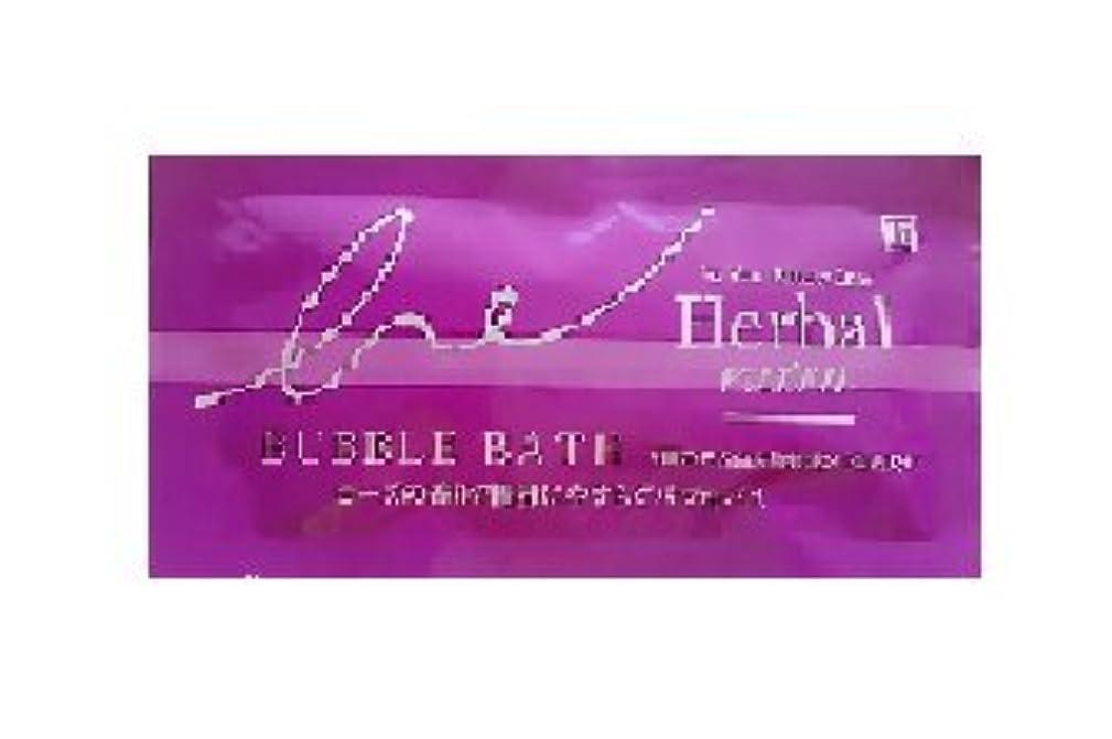 直面する階段花束ハーバルエクストラ バブルバス ローズ 12包