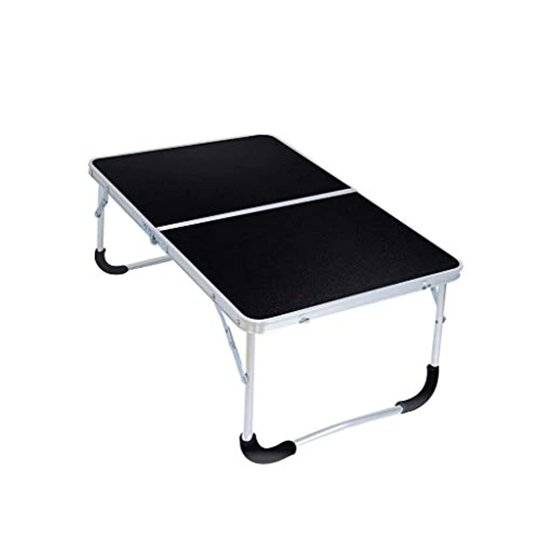 うまれた高揚した大量折りたたみ式テーブルベッドコンピュータテーブル、持ち運びが容易な屋外のポータブル折りたたみ式テーブルピクニックテーブル、黒 Carl Artbay