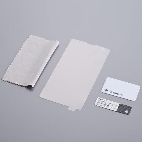 Simplism Xperia GX / SO-04D 液晶保護フィルム 気泡が抜けやすく貼付簡単 抗菌仕様 ギラつき抑制 非光沢 アンチグレア TR-PFXPGX12-BLAG