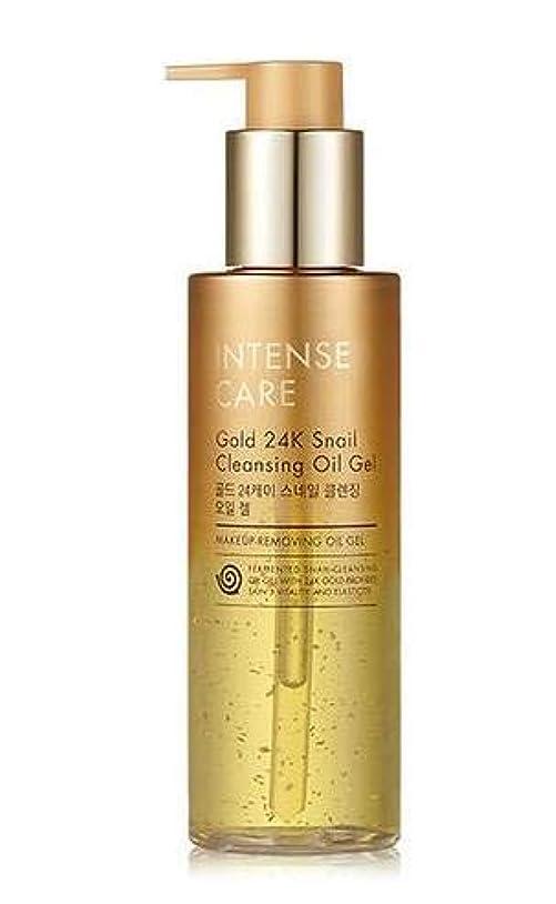 攻撃的意欲罰するTONYMOLY Intense Care Gold 24K Snail Cleansing Oil Gel トニーモリー インテンスケア ゴールド 24K スネール クレンジング オイル ジェル 190ml [並行輸入品]