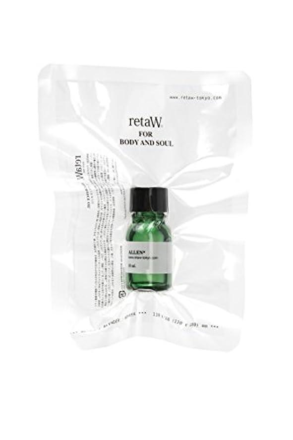 ポンペイ排泄物炎上【retaW】フレグランスオイル ALLEN*