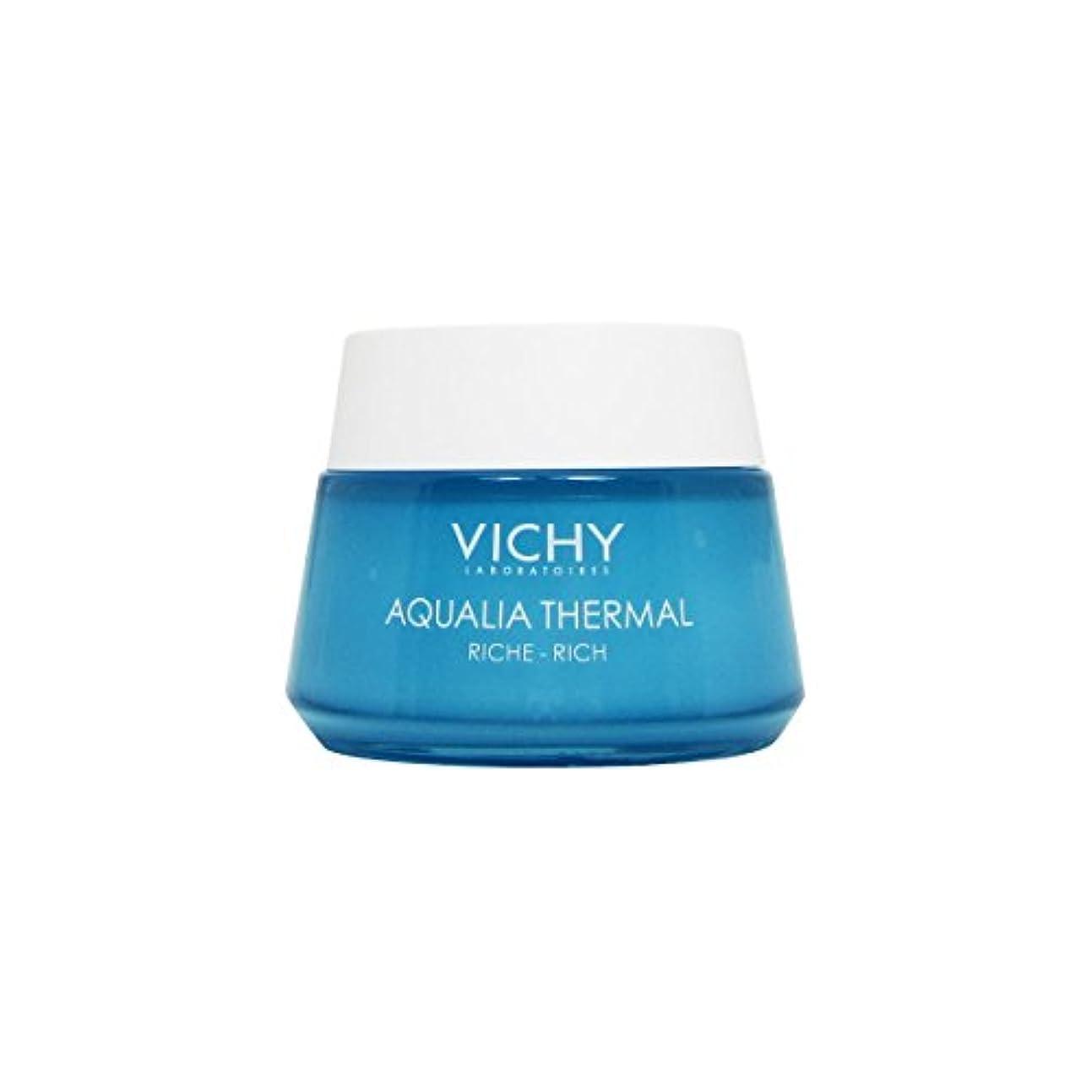 弾丸同等の組Vichy Aqualia Thermal Rich 50ml [並行輸入品]