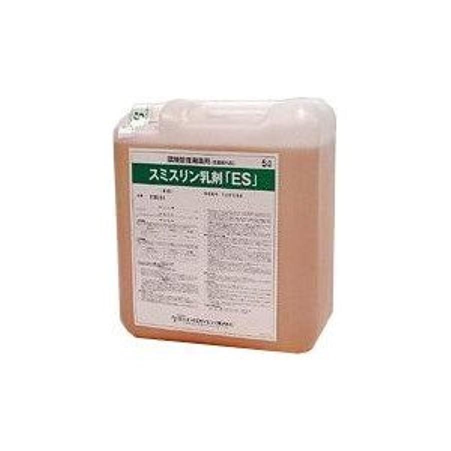 代理店アーサーコナンドイル内側スミスリン乳剤「SES」 水性 5L 業務用殺虫剤 ゴキブリ?ハエ?蚊対策