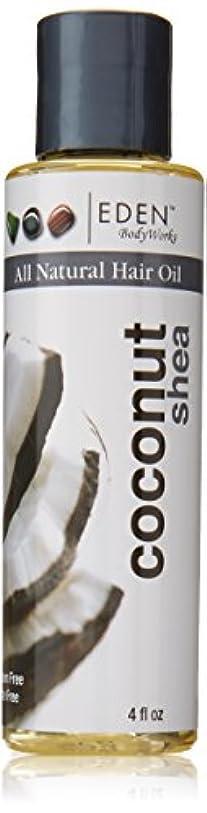 歩行者運動葉EDEN BodyWorks Coconut Shea Hair Oil 4oz by Eden Bodyworks [並行輸入品]