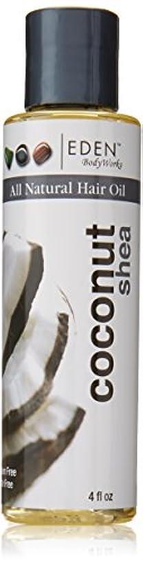 エッセイ敬の念狂気EDEN BodyWorks Coconut Shea Hair Oil 4oz by Eden Bodyworks [並行輸入品]