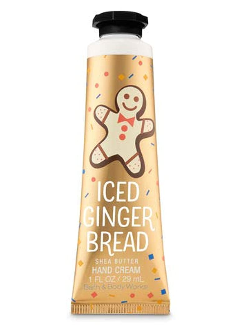 進捗合図ベンチャー【Bath&Body Works/バス&ボディワークス】 シアバター ハンドクリーム アイスジンジャーブレッド Shea Butter Hand Cream Iced Gingerbread 1 fl oz / 29 mL...