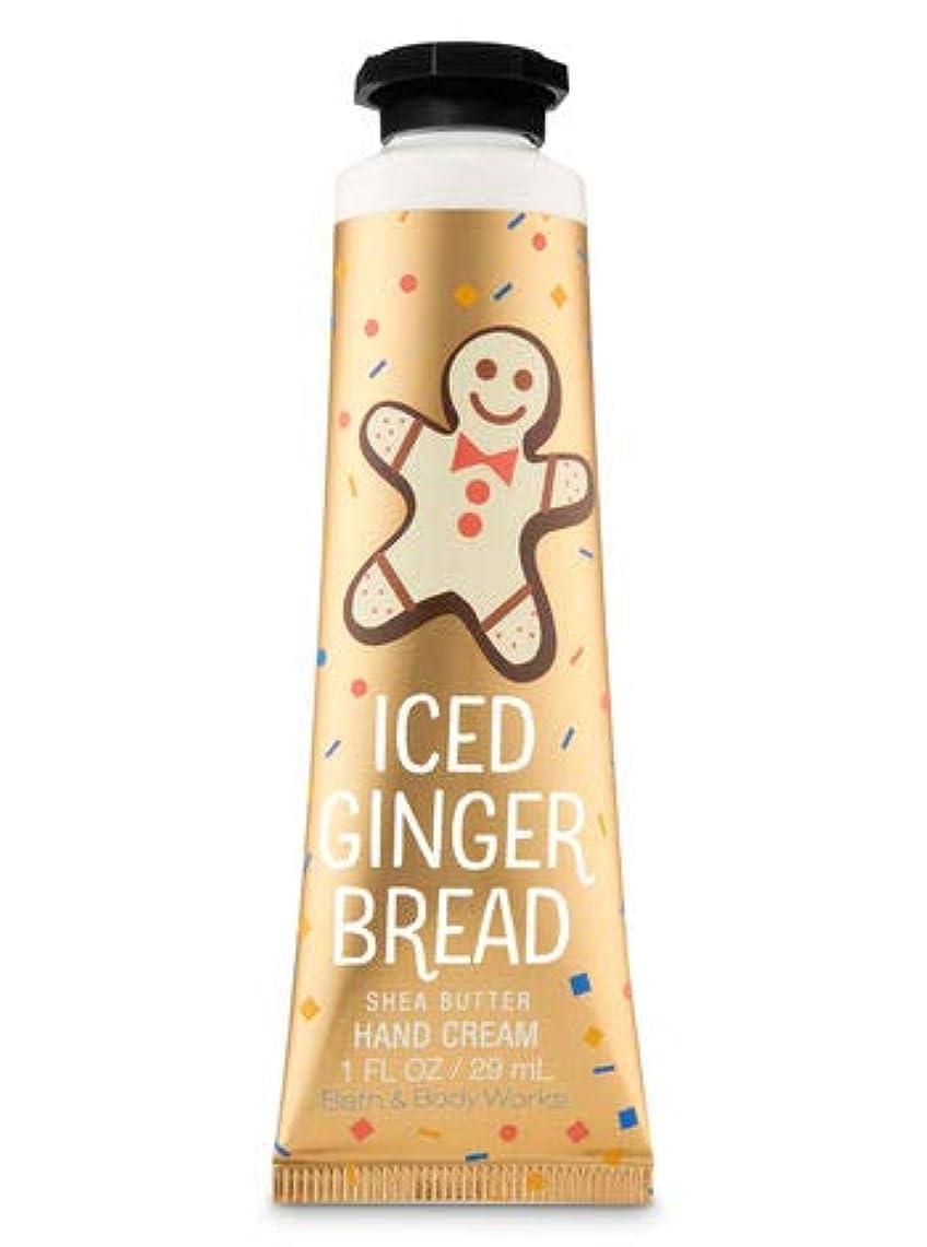 ゼロ暴力的な穏やかな【Bath&Body Works/バス&ボディワークス】 シアバター ハンドクリーム アイスジンジャーブレッド Shea Butter Hand Cream Iced Gingerbread 1 fl oz / 29 mL...