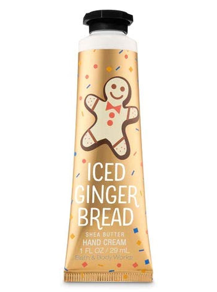 ワットおびえた文言【Bath&Body Works/バス&ボディワークス】 シアバター ハンドクリーム アイスジンジャーブレッド Shea Butter Hand Cream Iced Gingerbread 1 fl oz / 29 mL...